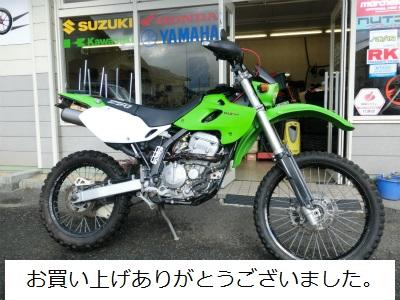 中古車 KLX250