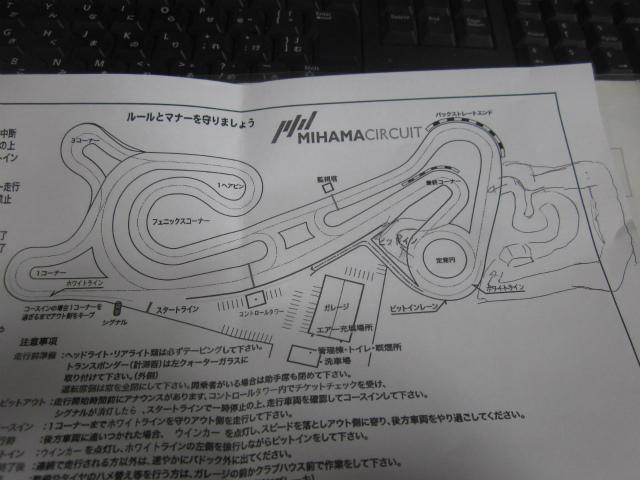 美浜サーキット ロングダート図1
