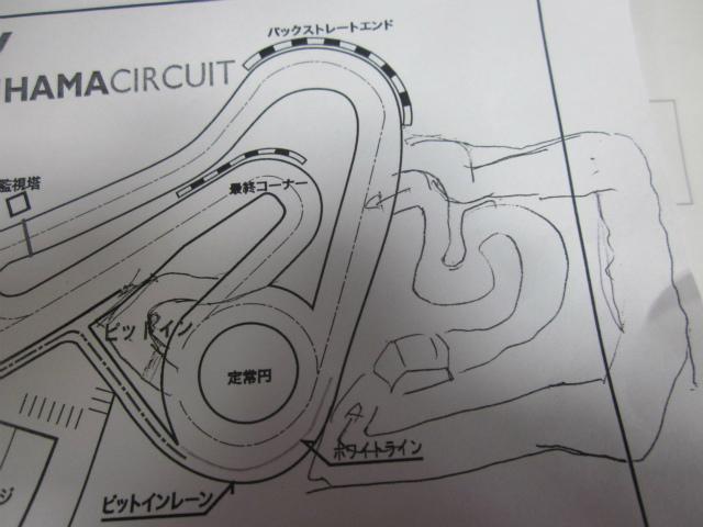 美浜サーキット ロングダート図2