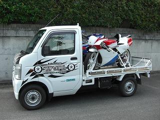 S50 ドナドナ