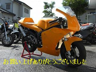 PO20081003_0083.jpg