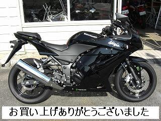 中古車 カワサキ Ninja250