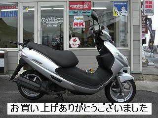 PO20090106_0000.jpg