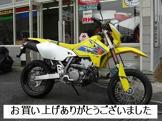 中古車 DR-Z400SM 黄