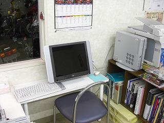 マテリアル お客様用パソコン