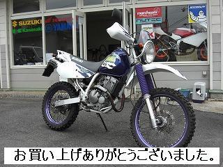 中古車 ジェベル250XC