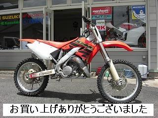 ホンダ CR125R