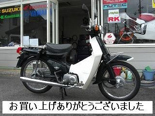 ホンダ C90カスタム