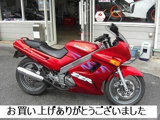 カワサキ ZZR-250