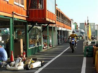 2009年12月2日 琵琶湖スポーツランドNo4