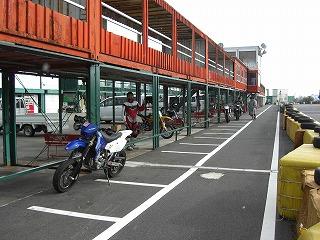 2月 琵琶湖スポーツランド