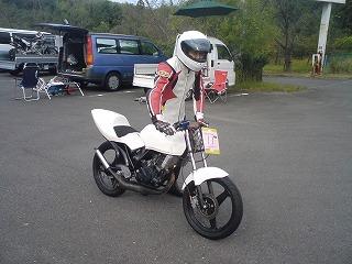 2010年10月17日 レインボーカートコース NS50R