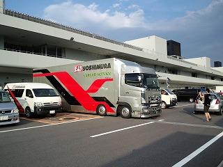 鈴鹿 ヨシムラトラック