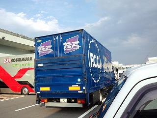 鈴鹿 TSR トラック