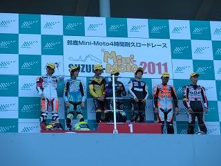 2011年 鈴鹿Mini-Moto4時間耐久 4