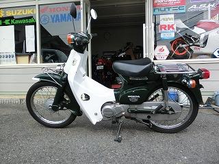 ホンダ スーパーカブ90 サイド