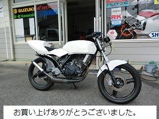 中古車 NS50R