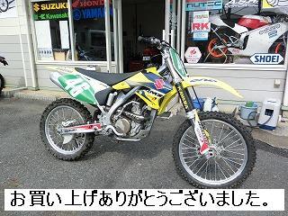 中古車 スズキ RM-Z250