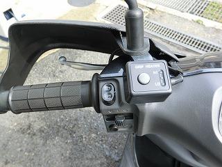 アドレスV125G リミテッド グリップヒーター