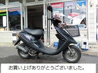 中古車 JOG-EX