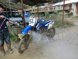 チキンランド レース後洗車