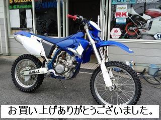 中古車 ヤマハ WR250F