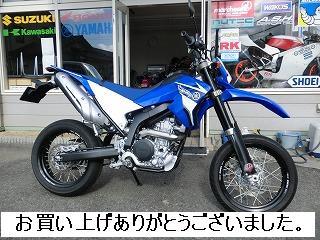 中古車 WR250X