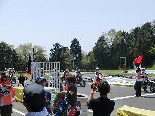 2012 MOTO-1 スタート前