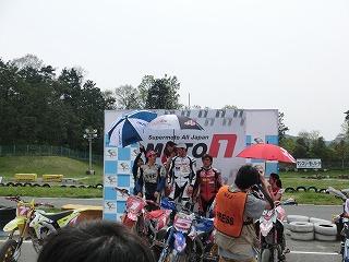 2012 MOTO-1 PROクラス 表彰式 1