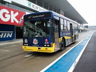 2012年5月9日 ニミモト練習走行 バス